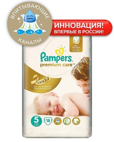 Подгузники Premium Care Junior 11-18 кг 18 шт